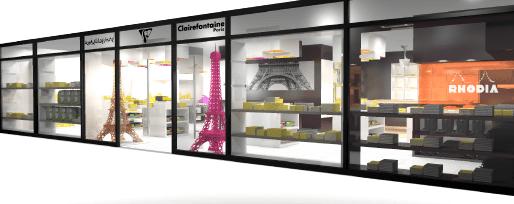Vue 3D de la façade de la cellule destinée à recevoir la marque